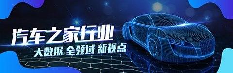 再推三款新车 江铃新能源2018销量近5万