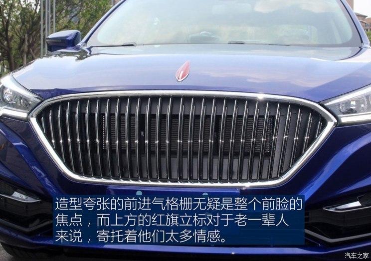 解读低配车 实拍红旗H5 30TD 型动版