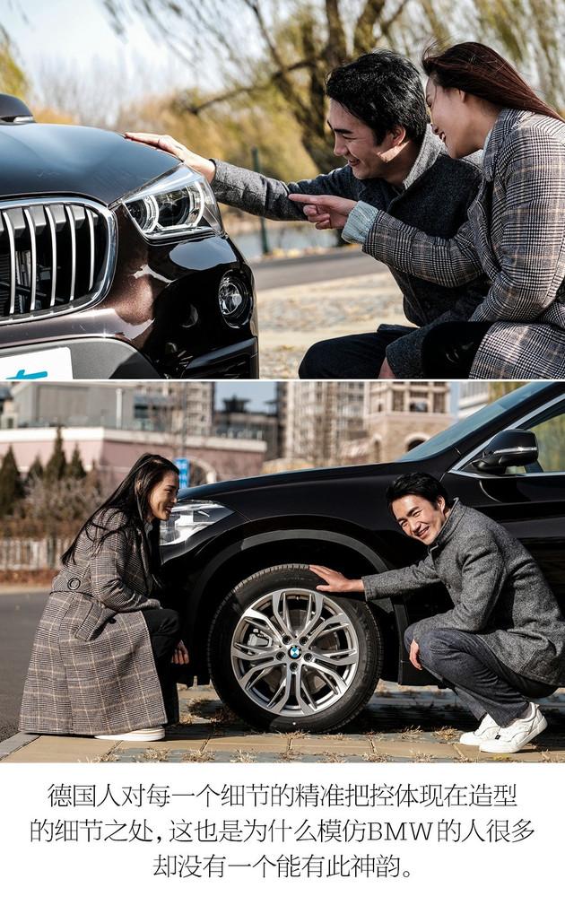 """甜蜜之家不能少个""""它"""" 85后小夫妻与他们的BMW X1"""