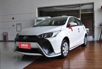 售价维持不变 广汽丰田增加多款国六车型