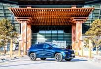 预算20万买顶配 还是个豪华品牌SUV 颜值和配置快要逆天了