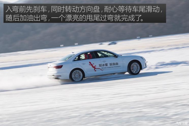 一汽-大众奥迪 奥迪A4L 2019款 45 TFSI quattro 个性运动版 国V