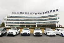 2018年EV-TEST第二批评测结果发布 5款电动车型荣获5星