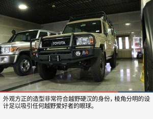 原始纯粹的工具车--丰田LC78