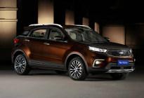 福特领界及EX5等 本周即将上市新车前瞻
