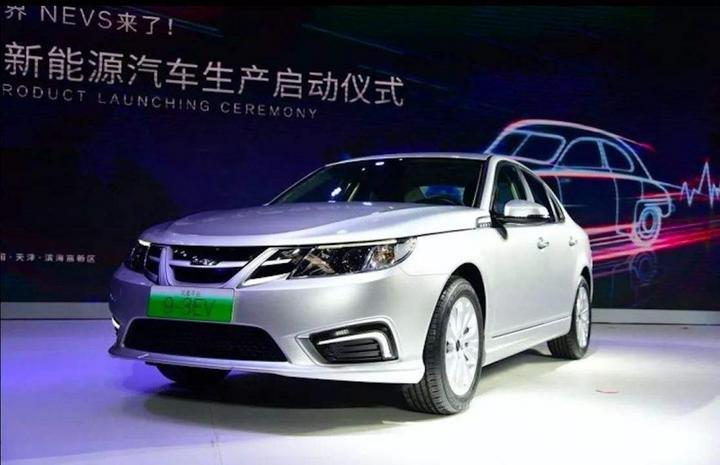 深评丨恒大9.3亿美元收购NEVS造新能源汽车,这次造梦能成功?