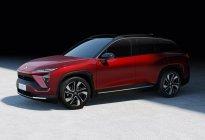 旗下第二款车型 蔚来EP7有望2019年内推出
