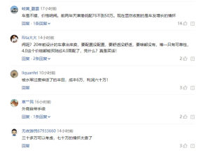 网友提问:丰田的车性价比真低?背后的逻辑是怎样的?