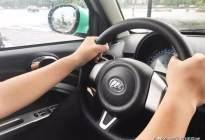 驾照拿到手要彻底忘掉5个开车方式!驾校教练:这些技巧别当真!