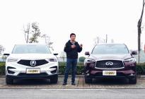 日系豪华SUV大比拼 讴歌RDX VS 英菲尼迪QX50