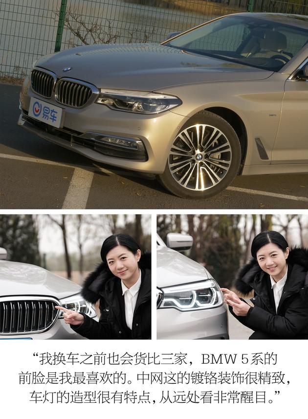 职场助手/舒享空间 律政女强人和她的BMW 5系