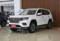 春节通勤神器 国产大七座SUV导购