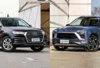 奥迪Q7还是蔚来ES8 七座豪华SUV选哪台?