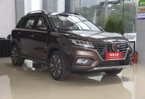 共10570台 荣威RX5召回部分2018年上市车型
