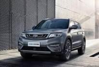 新年购车推荐:紧凑型SUV篇!