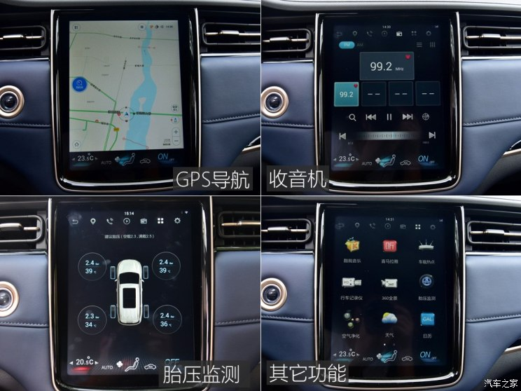 编辑喜欢的车 春节特辑中型SUV篇(下)
