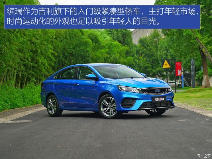 编辑喜欢的车 春节特辑中国紧凑型车篇
