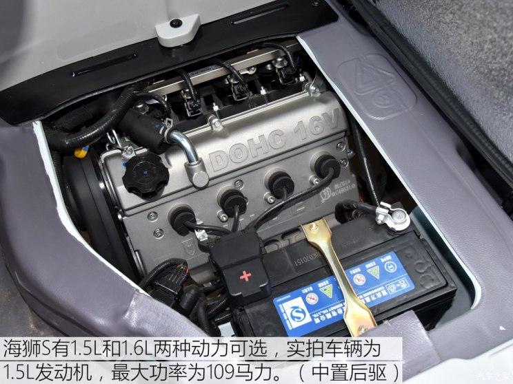 加长版微面新选择 实拍体验海狮S 1.5L