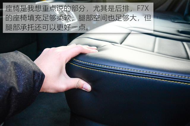 """寻找未知数""""X"""" 抢先测试溜背轿跑SUV哈弗F7X"""