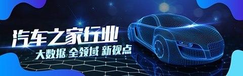 鼓励外商投资 中国汽车产业再迎利好 汽车之家