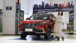 长安首款轿跑SUV 全新CS85 COUPE到店实拍