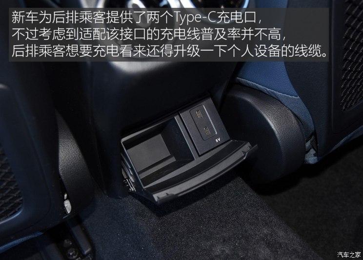 配置表现不错 解读入门级奔驰A 180L