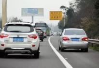用这3种方式下高速,统统都要罚!很多车主都中招了!