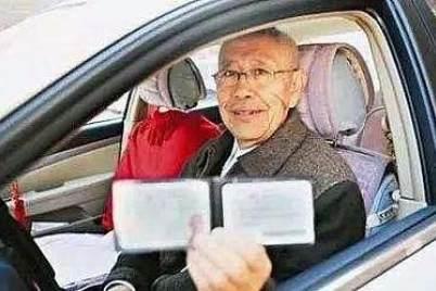 新年新气象老年人开车成风,超50岁的您是否准备好考驾照了!?