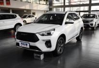 售9.60万元-11.70万元 哈弗H6 Coupe智联版上市