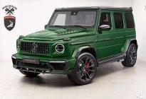 新款奔驰G级改装碳纤维配件,原谅绿的外观也掩盖不了它的气质!