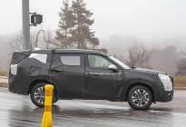 合资7座SUV大家都选它,全新一代汉兰达曝光,空间更大油耗低