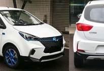长安奔奔EV的弟弟 长安欧尚全新纯电小车申报图发布