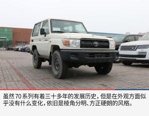 经典一直在延续——丰田LC71