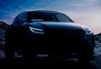 外观更显运动 斯巴鲁Viziv Adrenaline概念车预告图