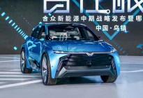 三款齐发 合众哪吒将于上海车展推多款新车