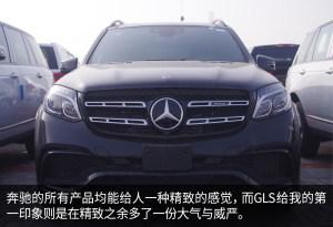 理想中的SUV——奔驰 GLS 63