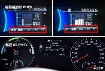 试驾对比两台主流插混B级车,5万的差距在哪里?