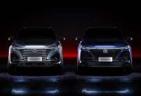 定名CS75 PLUS 长安全新SUV外观设计披露