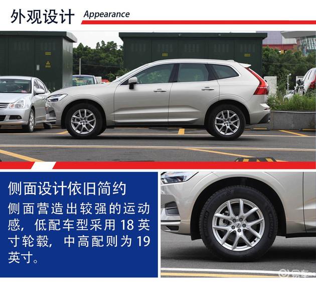 买车易荐书:豪华中型SUV,这三款值得看看!