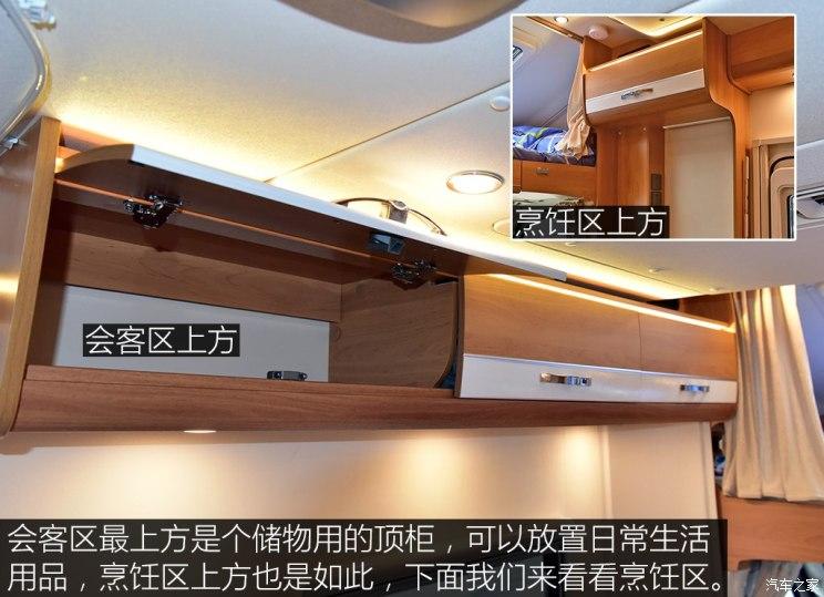 有标间 有大床 实拍上汽大通RV80房车