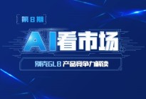 AI看市场|数据解读别克GL8的产品竞争力