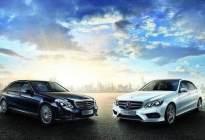 新款奔驰E级上市,售价不变,配置动力均升级
