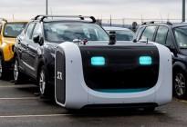 自动代客泊车 法国机场部署泊车机器人