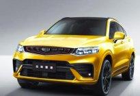 全新轩逸 宝马3系加长版  上海车展全球首发车型前瞻