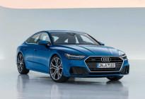 上汽奥迪首款新车敲定 2020年国产A7长轴版