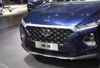 每日车闻:北京现代全新胜达开启预售,新能源车补贴审核情况公示