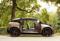 实力再提升 新款宝马i3多款车型今日上市