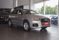 售26.00万元-30.16万元 奥迪Q3新增车型上市