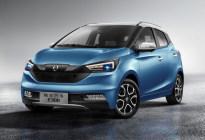 纯电动新秀 易至EV3将3月26日上市