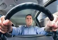 十大开车怪相,这样开车真的很没面子